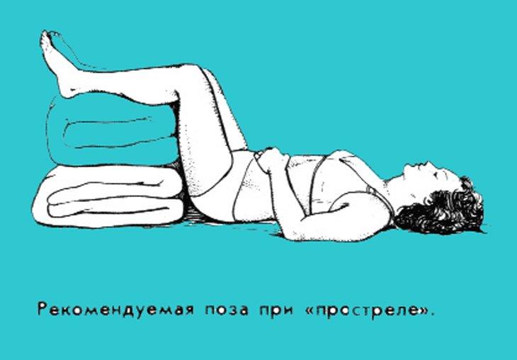 Лечение бесплодия в санатории Полтава-Крым Саки Россия