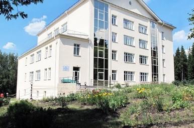 Остеопороз - лечение и профилактика в санаториях Урала и России цены 2019