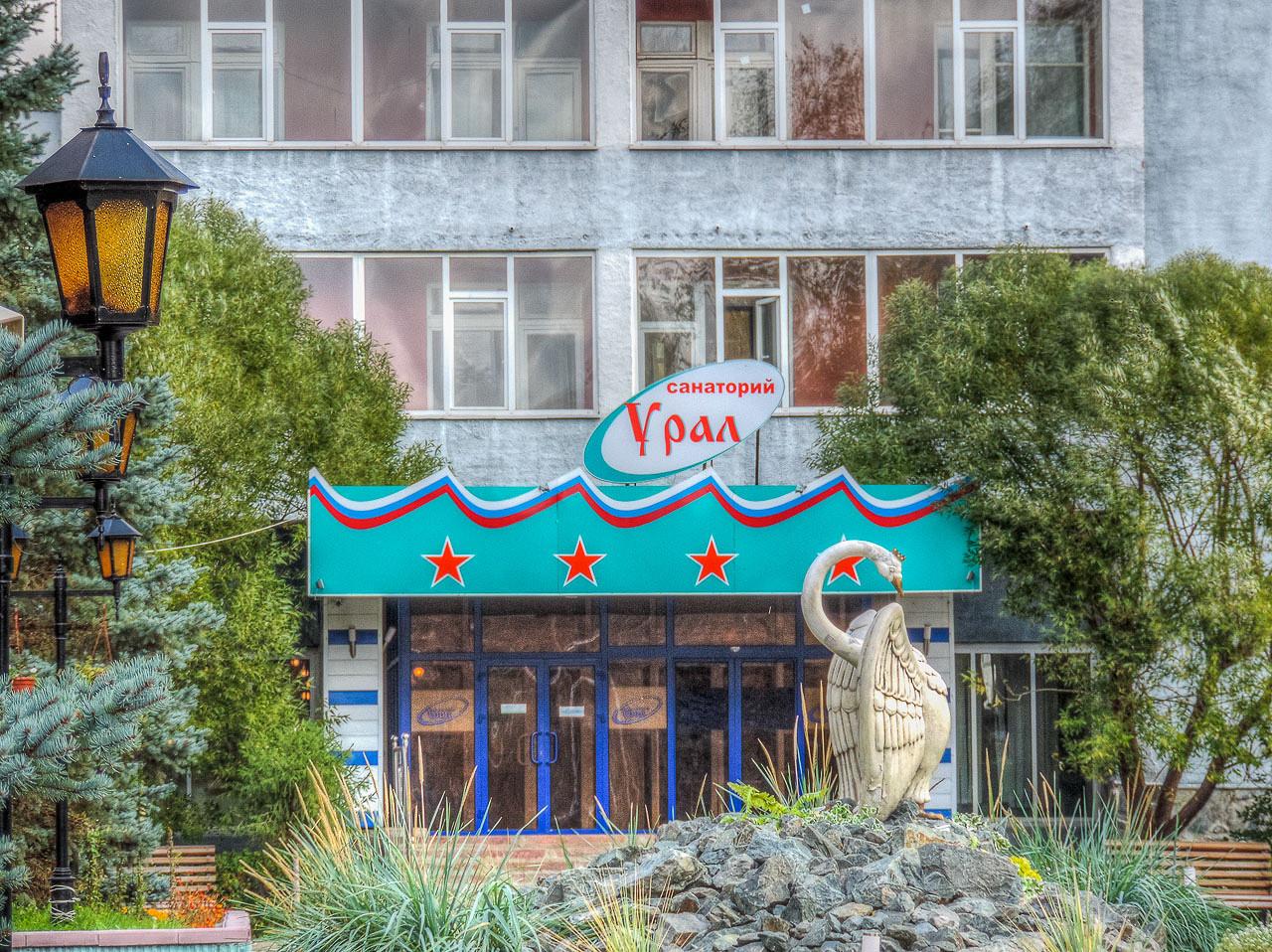 Лечение гипертонии в санаториях Урала и России
